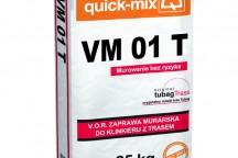 Кладочный раствор VM 01 T с трассом